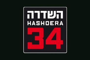 Hashdera34 Fixed