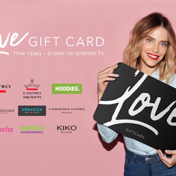 Lovecard Open