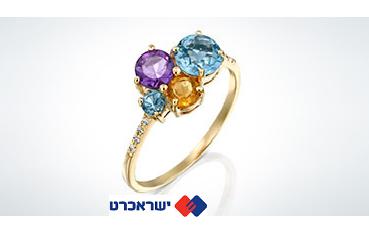 טבעת עם סמל